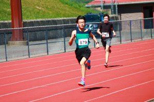 Valley Royals Runner